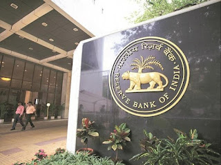 rbi-guideline-for-private-bank-transaction