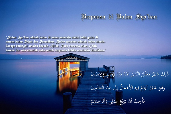 DP BBM Malam Nisfu Sya'ban