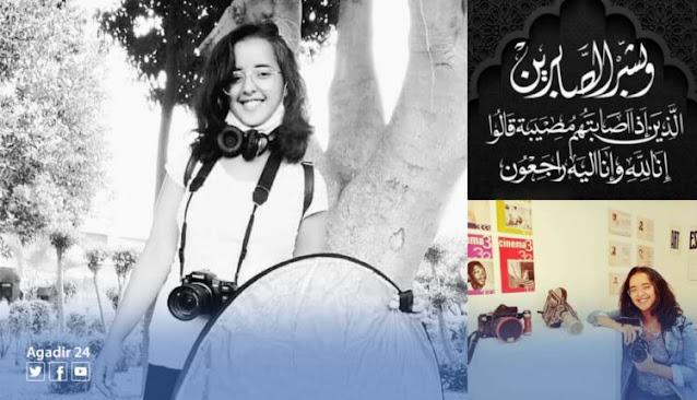 """المصورة الفوتوغرافية الشابة """" سارة الغوات """" في ذمة الله"""