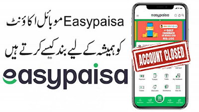 how to delete easypaisa account