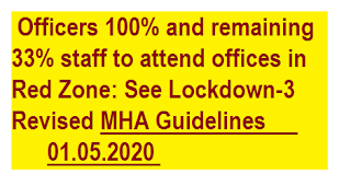 mha-order-01-05-2020-for-govt-offices