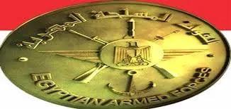 القوات المسلحة: قبول دفعة جديدة من المجندين والمتطوعين وقصاصى الأثر... الفئات المطلوبة و الشروط وأماكن تقديم الملفات