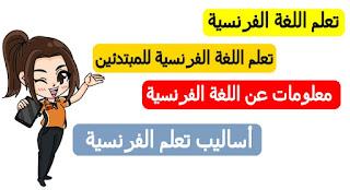 آخر المشاركات أفضل موقع عربي لتعلم لغات وترجمة وتحميل كتب Pdf