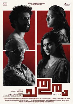 Chathuram Malayalam movie, www.mallurelease.com