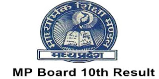 MP-Board-Class-10th-Result-2020-Live-Updates-Download-In-Hindi Download-Class-10th-Result-2020 Download-Class-09th-11th-Result-2020