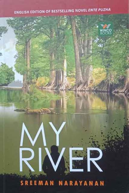 MY RIVER     By  SREEMAN NARAYANAN