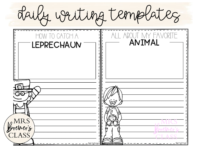 March writing templates for daily journal writing or the writing center in Kindergarten First Grade Second Grade