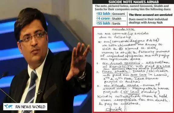 Arnab Goswami arrest: 'Experts confirm suicide note was written by Anvay Naik'