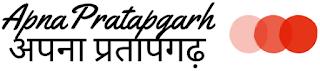ApnaPratapgarh.com
