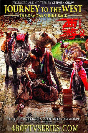 Journey to the West: Demon Chapter (2017) 300MB Full Hindi Dual Audio Movie Download 480p Bluray