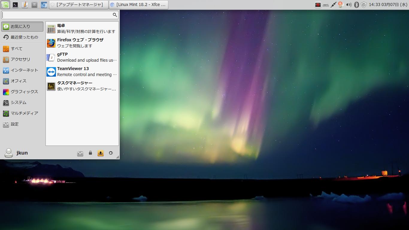 Linux Mint 18 3 - Xfce 導入メモ | jkunblog
