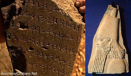 Personajes mencionados en la Biblia sí existieron
