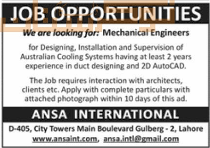 private,ansa international lahore,mechanical engineers,latest jobs,last date,requirements,application form,how to apply, jobs 2021,