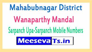Wanaparthy Mandal Sarpanch Upa-Sarpanch Mobile Numbers Mahabubnagar District in Telangana State