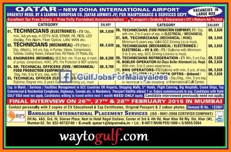 Qatar Airways JV European Company New Doha International ...
