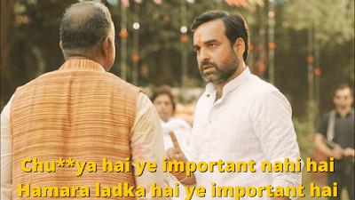 Chu**ya hai ye important nahi hai hamara ladka hai ye important hai | Mirzapur Meme Templates
