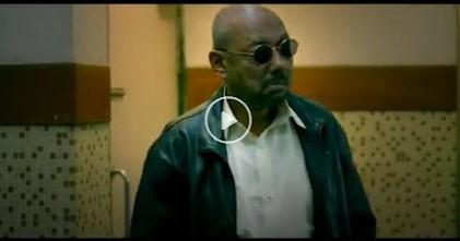 সাহেব বিবি গোলাম ফুল মুভি | Saheb Bibi Golaam (2016) Bengali Full HD Movie Download or Watch