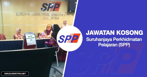 jawatan kosong di Suruhanjaya Perkhidmatan Pelajaran (SPP) 2020