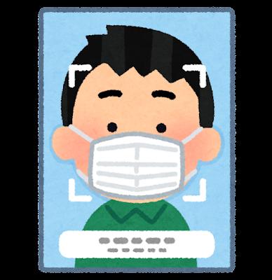 マスクを付けた顔認証のイラスト(男性)