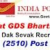 Post Recruitment for 2510 Gramin Dak Sevak (GDS)  Posts 2019 Result Declared