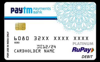 Paytm cards