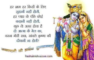 radha krishna dp new