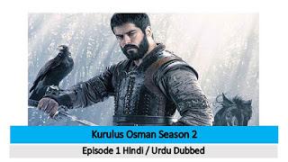 kurulus osman season 2 episode 1 hindi urdu dubbed