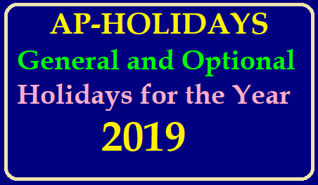 /2019/06/AP-HOLIDAYS-General-and-optional-holidays-2019-Declared.html AP-HOLIDAYS-General-and-optional-holidays-2019-Declared