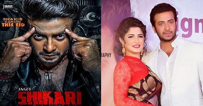 Aadhavan Movie Online