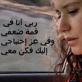 صور تعبر عن الحزن , صور معبرة عن الحزن , صور حزينه مع كلام معبر