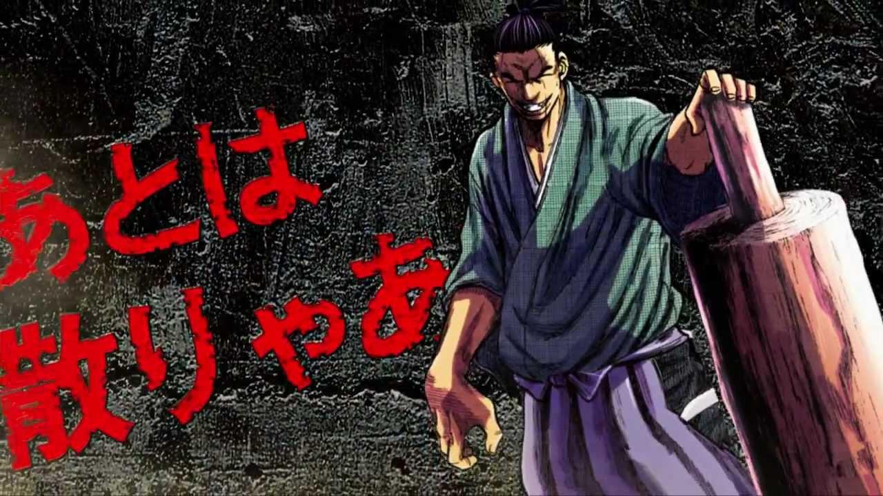 Chiruran: Shinsengumi Requiem