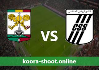بث مباشر مباراة النادي الرياضي الصفاقسي وجراف دي داكار اليوم بتاريخ 28/04/2021 كأس الكونفيدرالية الأفريقية