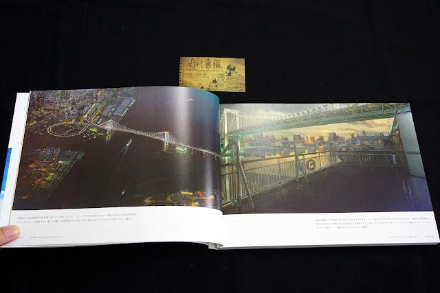 DSC02024 - 天氣之子 美術畫集 天気の子 美術画集 Weathering With You ART BOOK ( 新海誠 Shinkai Makoto )