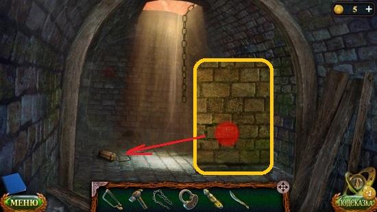 на полу в слабое место кладем динамит в игре затерянные земли 6