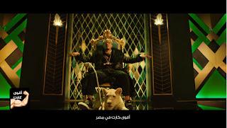حصرياً الأن أحدث عروض اتصالات الكارت أقوى كارت في مصر 2018 كلم *011# قبل ماتشحن البقاء للأقوى ضعف شحنتك دقائق وميجابايت