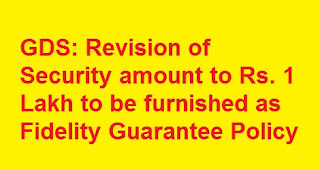 gramin-dak-sevak-revision-of-security-amount