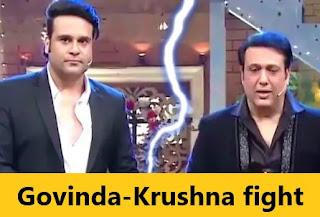 govinda-krushna-abhishek