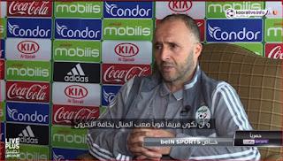 مباراة الجزائر وساحل العاج بث مباشر اليوم 11-7-2019