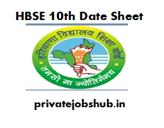 HBSE 10th Date Sheet