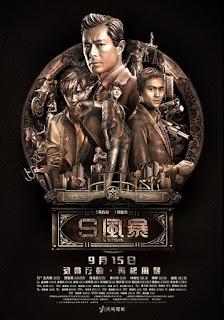 S Storm ( 2016 )