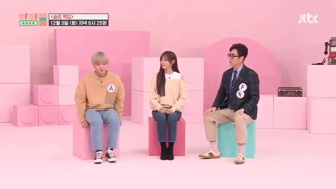 Idol Room EP78 Sejeong, Gugudan, Park Ji Hoon, Kim Young Chul