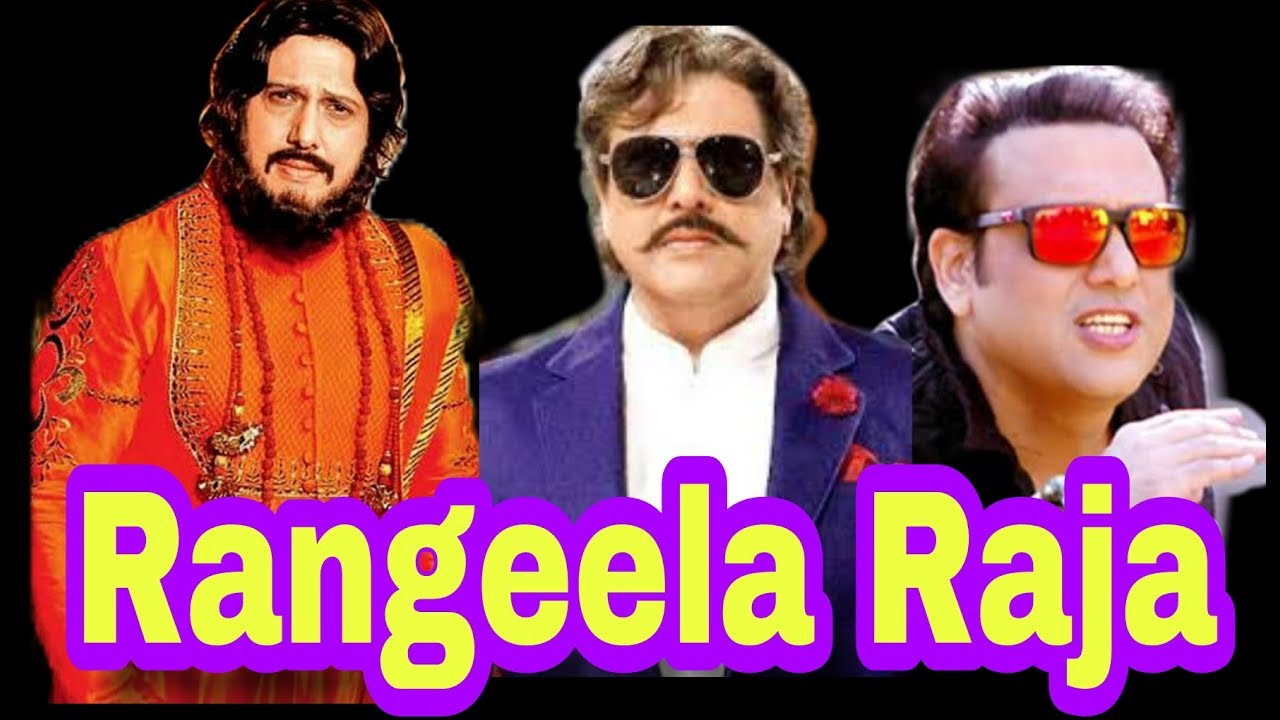 Rangeela Raja (2018): MP3 Naa Songs Free Download