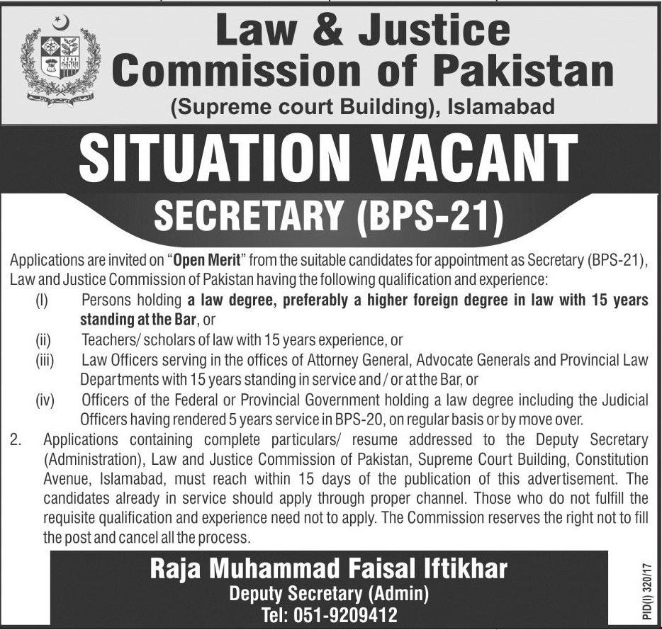 Job in  Law and Justice Commission of Pakistan Islamabad  July 2017.