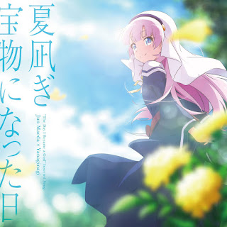Jun Maeda x Nagi Yanagi - Natsu Nagi | The Day I Became a God Episode 9 Insert Song