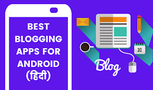 10 Best Blogging Apps For Android In Hindi 2021  - Digithindi