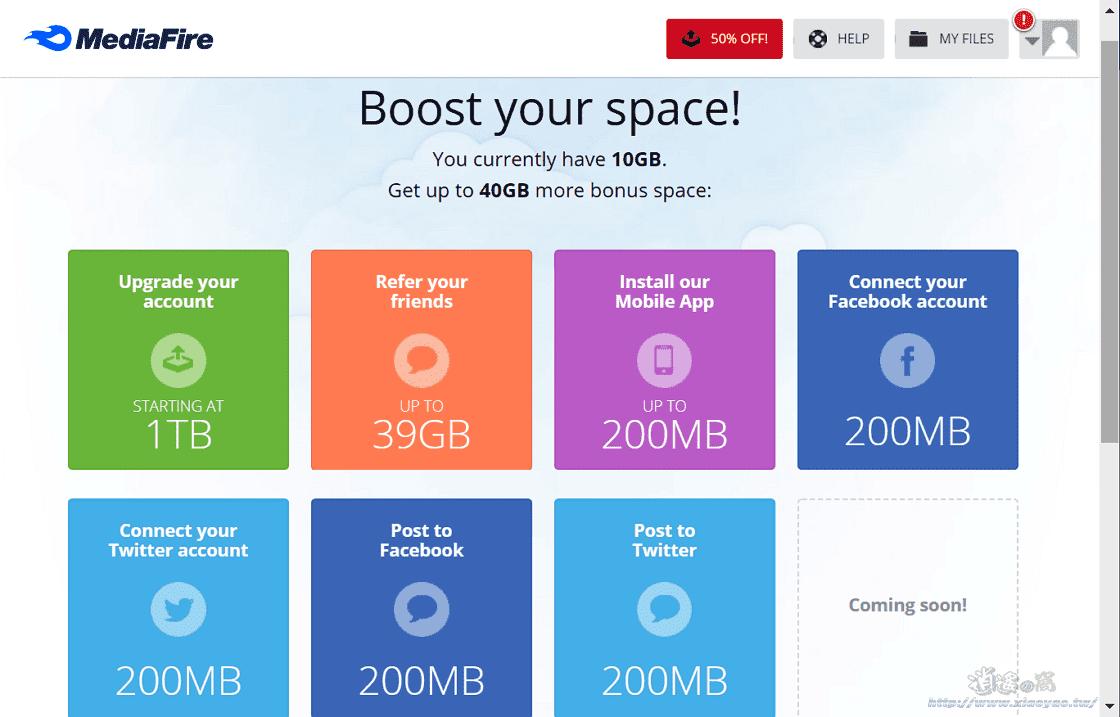 MediaFire 雲端儲存&共享檔案,服務介紹與使用說明