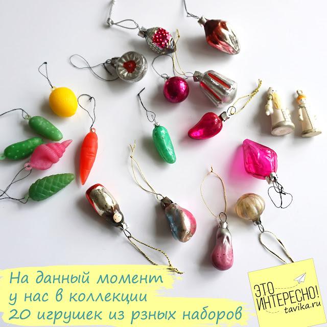 игрушки на елку-малютку