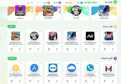 تطبيق اندرويد,تطبيقات اندرويد,5 تطبيقات اندرويد,افضل تطبيق اندرويد,تطبيق اندرويد 2020,تطبيقات الاندرويد,تطبيقات للاندرويد,افضل تطبيقات اندرويد,تطبيقات اندرويد 2020,تطبيقات اندرويد 2021,اخطر تطبيقات اندرويد,اندرويد تطبيقات 2021,تطبيقات 2021 اندرويد,تطبيقات اندرويد سرية,تطبيقات اندرويد مهمة,تنزيل تطبيقات اندرويد,تطبيقات حماية اندرويد,تطبيقات اندرويد مفيدة,تطبيقات اندرويد غريبة,حذف تطبيقات الاندرويد,تطبيقات اندرويد مهكرة,قفل تطبيقات الاندرويد