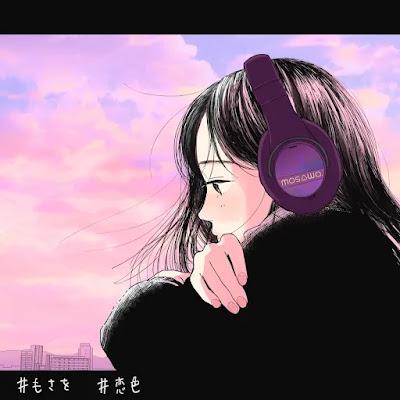 m0saw0 - Koiiro lyrics terjemahan arti lirik kanji romaji indonesia translations 恋色 / もさを。歌詞 info lagu ゆびさきと恋々 manga tie-up song