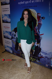 The Red Carpet Of The Special Screening Of Poorna  0008.JPG